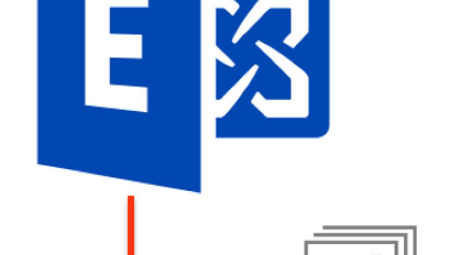 Exchange 2010: Delete mailbox immediately – not the AD user